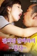 Asyalı Erotik Film izle