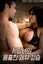 Esmer Pembeli Erotik Film izle